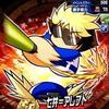 【サクセス・パワプロ2018】七井 アレフト(外野手)①【パワナンバー・画像ファイル】