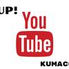 【動画アップ】今朝は8:00からクリスタルボウルの音とメッセージをライブ配信いたしました♪
