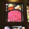 [子連れランチ]新宿駅近で1歳児連れでも入りやすいお店〜その2