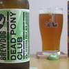 BrewDog 「DEAD PONY CLUB」