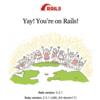 すごくしっくりくるRails環境構築の丁寧な説明