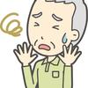 今日の魔太郎Gちゃん 2020年9月12日(土) ネガティブ好き
