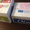 オイシックス口コミ☆定期宅配コースっていくらなの? 月食費3万家計の使い方をレポートします!