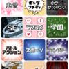 【2017年版】無料漫画アプリ人気ランキング20。王道はコレ!【徹底比較】