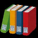 図書館&資料棚