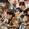 日本映画のレベルが低くなったのはテレビ局のせい?