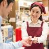 接客態度が悪い店員が多い職業、職種|彼らに思うこと