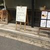 1.渋谷のラーメンと言えば? 渋谷のラーメン屋でオススメは?  「渋谷のラーメン屋は凛しか知らないので」  2.秋葉原のうどん、そば屋「あきば」とは?
