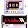 日活興業「パルサーXXⅡ」の筺体&スペック&情報