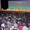 「11.13国と東電は責任を果たせ!ふくしま集会」に1500人
