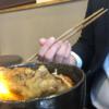 【日本初?あぶり天丼】真白子+天ぷら+バーナー=青森最強の至高どんぶり