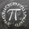 東大数学 対策