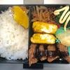 お弁当 -43- ヒレカツ弁当