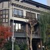 名古屋、丸の内の河文(かわぶん)という最も古い料亭&レストラン&カフェバーで、コーヒーブレイクしました。