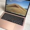 【2019年最新モデル】MacBook Air開封の儀を開催してみたんだ☆彡~人生初Mac!おら、ワクワクがとまんねぇぞ♪~