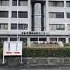 懐かしの宮城県運転免許センターに免許の更新に行ってきました