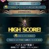 【闘技場 聖魔の追憶 〜シーズン2〜】スコア…更新!5,022点!