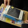 koboを購入しました「Kobo Glo HD スリープカバーセット」kindleとkoboのどちらがお得?(感想・評価)