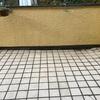 陥没した玄関 タイルの貼り替え 茨城県 取手市