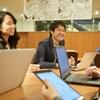 会議運営を効率化!無駄な会議を改善する9つのコツ|ルールや手法を見直そう