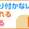 日本FX教育機構のFX入門セミナーとは|超簡単?