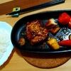 皮はパリッと、お肉は柔らか。チキンステーキ 簡単レシピ付き
