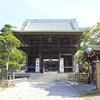 村松山 虚空蔵堂 〜日本三体虚空蔵尊の寺は盆休みで御朱印なしの奇怪 〜R6を北上❶