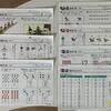 七田式プリントB6冊目終了!4歳娘の知育の記録323日目から325日目(2017年12月4日から12月17日)