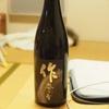 ザクというガンダムみたいな名前の日本酒が超絶うまい