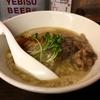 【今週のラーメン2596】 煮干し中華そば 津多屋 (東京・大泉学園) 肉煮干中華そば