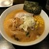 【今週のラーメン2645】 麺屋 やす次 (東京・大門) 味噌ラーメン+半ライスサービス