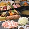【オススメ5店】倉敷(倉敷市郊外・児島・水島など)(岡山)にある水炊きが人気のお店