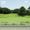 ラウンド報告~やっとリベンジ達成(50代からのゴルフ)
