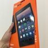 Fire HD 8 タブレット(Newモデル)届いたよ!初のFireタブレット!