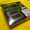 SHIMANO / PITBULL 8+
