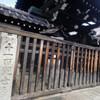 洛陽観音巡礼二十六番 正運寺