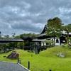 ゴーゴー!市内観光 銀閣、八坂神社と高台寺 すみっこぐらし