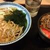 相州そば「ミニバラ焼き丼と温かいうどんセット」