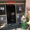 【東京】可愛い♡が詰まった、『台湾・日和』限定オープンに行ってきた!