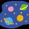 2019-09 10月度その1:太陽黒点数の推移を追う ➡ 直近48ヶ月のグラフ表示!