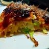 お好み焼き&モダン焼き 美味しい大阪風お好み焼きの作り方 レシピ付き