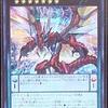 【遊戯王】災い呼ぶ烈火の竜!【オッドアイズデッキ】