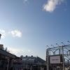 【千葉1日目昼の部】Aqours クラブ活動 LIVE & FAN MEETING 〜 Landing action Yeah!! 〜 参加してきました