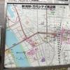 星野源ライブで青木村から新潟まで行ってきたよ