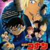 【期間限定配信】話題の名探偵コナンの映画をHuluで20作一挙配信!