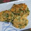 試食はいかが(8) セリとナノハナ入り豆腐焼き