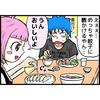 【中華料理】ぎょうざの満洲おすすめメニューランキングベスト5【お持ち帰りもOK】