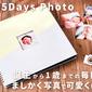 【365日フォト 】誕生から1歳までの毎日を写真に残そう!ましかくアルバムで可愛くおしゃれに♡