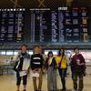 【高校】ISAT(国際学会)体験 ベトナム1日目