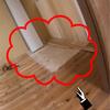 床リフォーム⓪|1階床リフォームの方向性